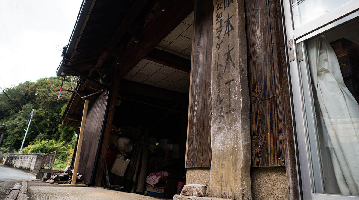隈本コマの歴史