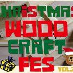 今週末に行われるイベント!「ウッドクラフトフェス」