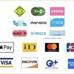 店舗で「クレジットカード」と「電子マネー」が使えるようになりました。