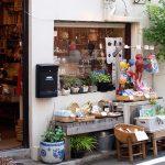 【取扱店情報】東京・雑司が谷の「旅猫雑貨店」さん