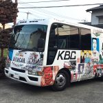 【2/10】 KBC九州朝日放送の「シリタカ!」に出演します。