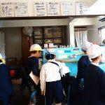 地元小学校のまち探検