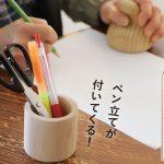 【3/22~4/11】新入学プレゼントキャンペーン